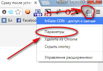 Скачать Us Browser для компьютера Windows 7